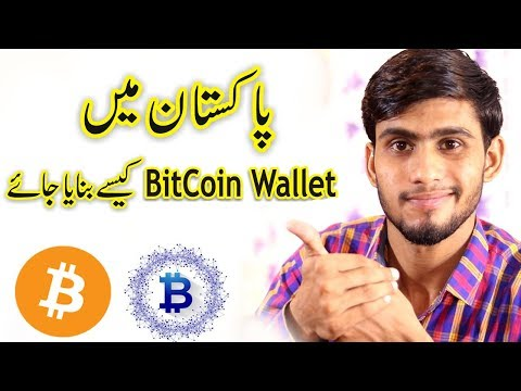 How To Create Blockchain Account - Bitcoin Wallet Account  Secure Your Blockchain Account