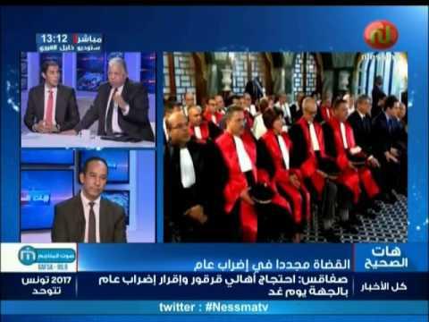 Hat Essihih mercredi 19/04/2017  invité :  faisil bousalmi