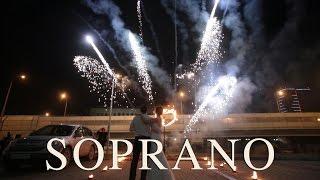 Свадебный фейерверк SOPRANO(Организация и проведение праздничного салюта, свадебного фейерверка, фаер шоу в Екатеринбурге. Огненные..., 2016-04-20T08:56:18.000Z)