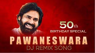 Pavan Kalyan 2021 Birthday Song   Pawaneswara DJ Remix Song   DJPraveen Official   Bandla Ganesh