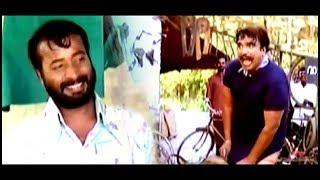 തനിക്കൊരു ജെട്ടി ഇട്ടൂടെടോ # Malayalam Comedy Scenes # Malayalam Movie Comedy