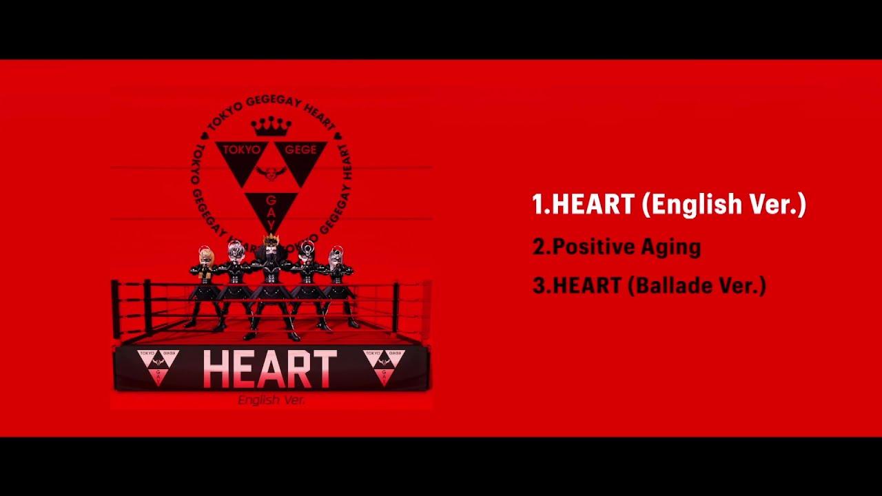 Tokyo Gegegay 「HEART&Positive Aging」Teaser   東京ゲゲゲイ Promotion