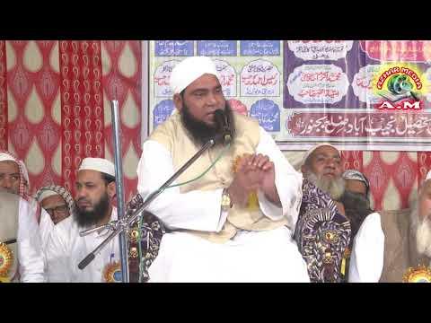 Mufti Aqeel Ur Rahman Sahab Juwali Kala Jalsa By Azhar Media