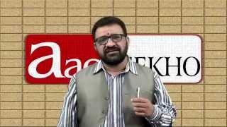 Welcome to Aao Seekho (आओ सीखो पर स्वागत) Mp3