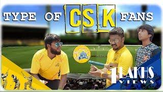 Types Of CSK Fans | Dhoni Veriyan | VEYILON Entertainment