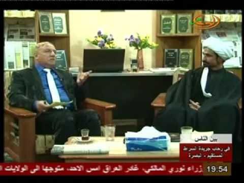 حلقة البصرة/مكتب صحيفة الصراط المستقيم-قناة الديار