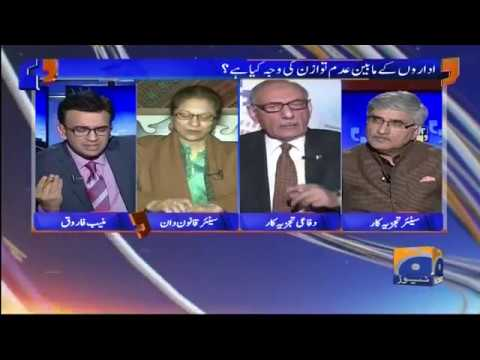 Aapas Ki Baat - 03-January-2018 - Geo News