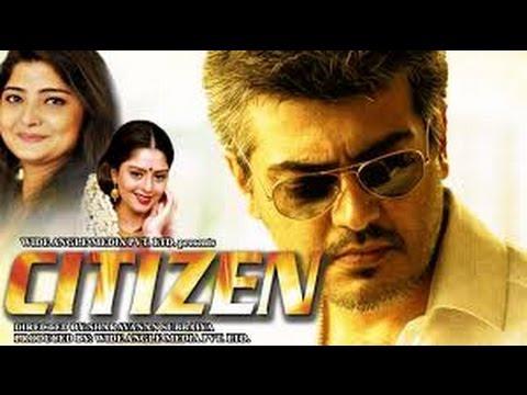 Citizen (সিটিজেন) Bengali Film Full