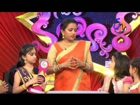 Star Mahila |21st April  2017 | Full Episode | ETV Telugu