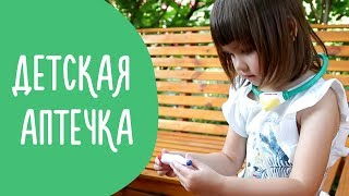 Здоровье Ребенка Летом: Первая Помощь Ребенку при Рвоте, Жаре, Укусах | Family is...