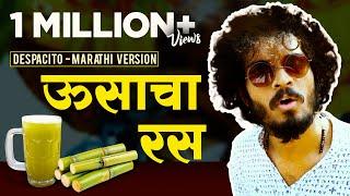 Usacha Ras | Despacito Marathi Version | Khaas Re TV