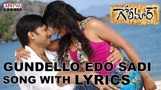 Golimaar Full Songs With Lyrics - Gundello Edo Sadi - Gopichand, Priyamani, Puri Jaganadh