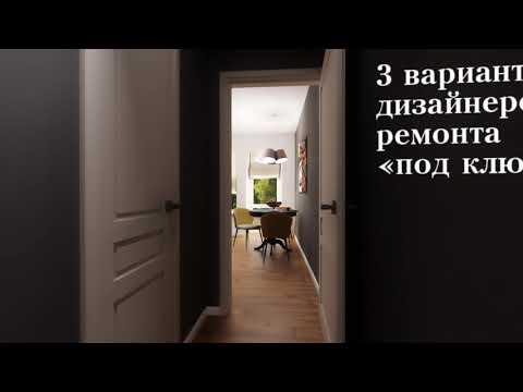 """ЖК """"Ярд"""", г. Ростов-на-Дону"""