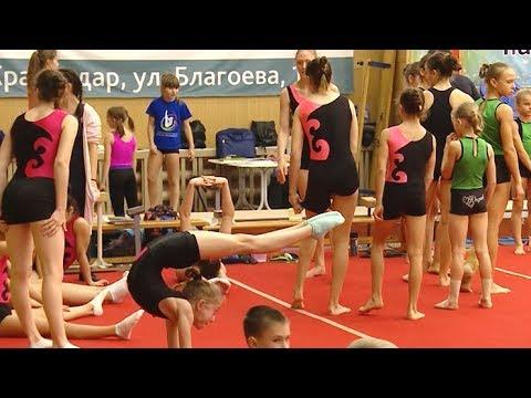 Чемпионат ЮФО по спортивной акробатике стартовал в Краснодаре
