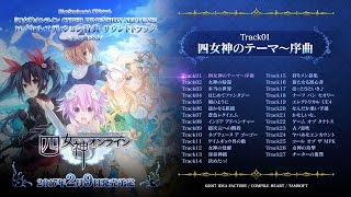 2017年2月9日発売予定 PlayStation®4「四女神オンライン CYBER DIMENSIO...