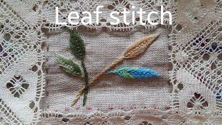*홍진하의자수클래식*Leaf stitch (리프스티치)독학으로배우는 자수기법동영상