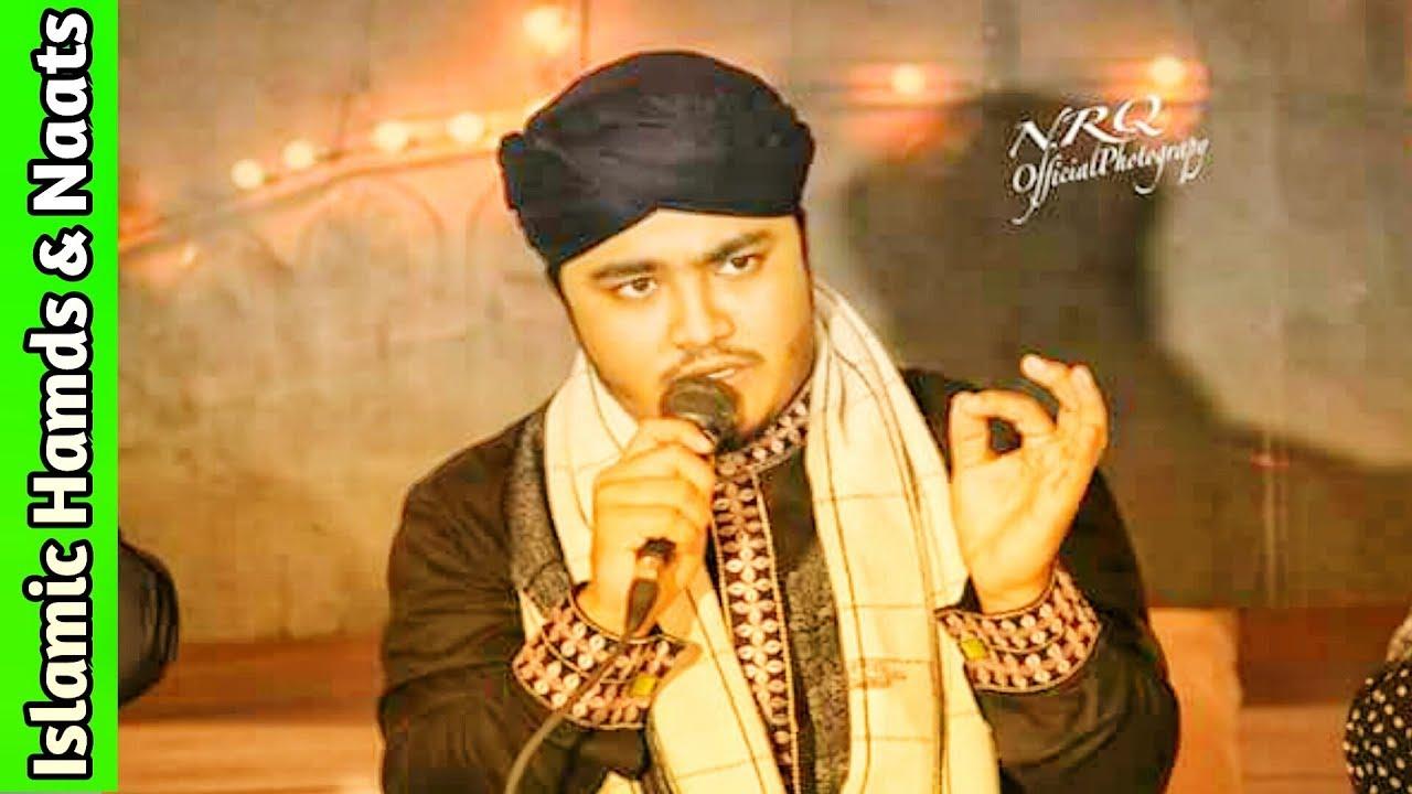 Hamd E Bari Tala 2017 - YouTube