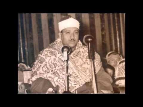 surat al qasas -al shams (palestine 60s)