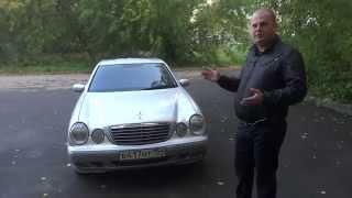 Видеоблог: Осмотр б/у автомобиля перед покупкой(Перед покупкой б/у автомобиля стоит проверить, не покупаете ли вы ДРОВА ВМЕСТО МАШИНЫ! Это видео мы решили..., 2014-09-26T02:20:57.000Z)
