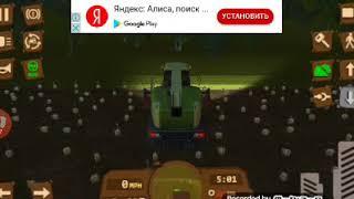 farming simulator 17 быстрый заработок