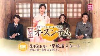 白詰草<シロツメクサ> 第6話