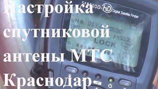 Как установить антену МТС на шлако блок в Краснодаре