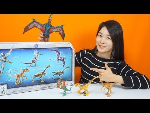 공룡 비교놀이 - 쥬라기월드 공룡팩 프테라노돈 디모프로돈 갈리미무스 딜로포사우루스 벨로키랍토르 Jurassic world dinosaurs figures