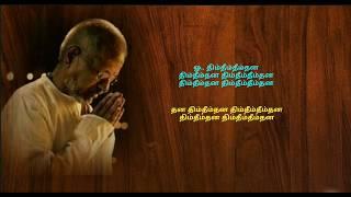 Isayil Thodanguthamma - தமிழ் HD வரிகளில் (Tamil lyrics)