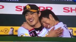 杉内 涌井 涙 福岡ソフトバンクホークス 2011クライマックスシリーズ第3...