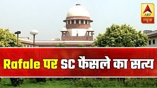 Master Stroke: Know what does SC verdict on Rafale deal says