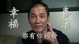 NCPG Wang Lei Mandarin TVC thumbnail