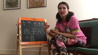 Китайски с Маша и Пандата, урок 10, числата до 1000