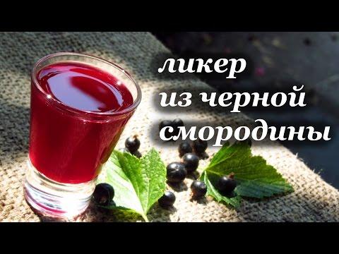 Рецепты приготовления традиционных русских водок, настоек