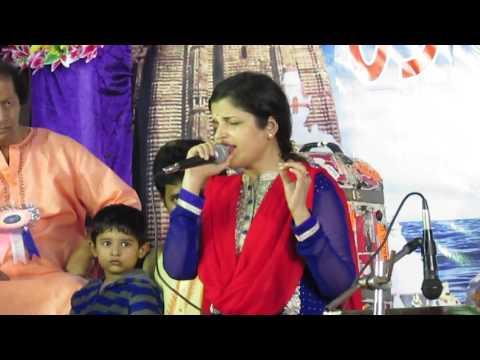 Man Mera Mandir Shiv Meri Puja by Kavita Paudwal