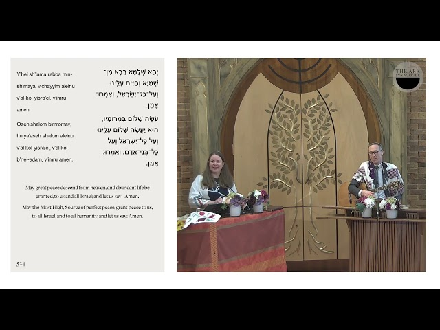 The Ark Synagogue - Shabbat Shacharit 20 February 2021