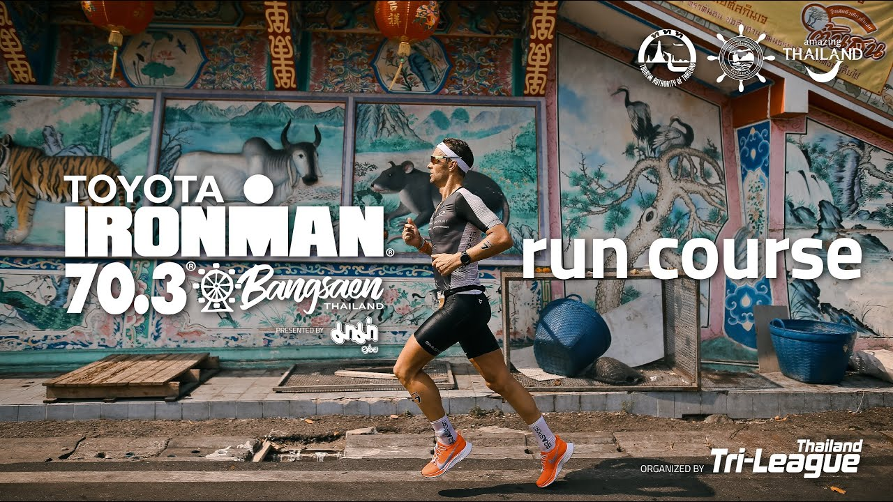WATCH! WHICH PROS HAVE RUN ON THE REMARKABLE COURSE IN BANGSAEN