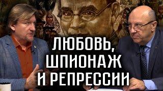 Какими были 30-е годы. Правда и вымысел о советской эпохе. А. Фурсов. Н. Сапелкин
