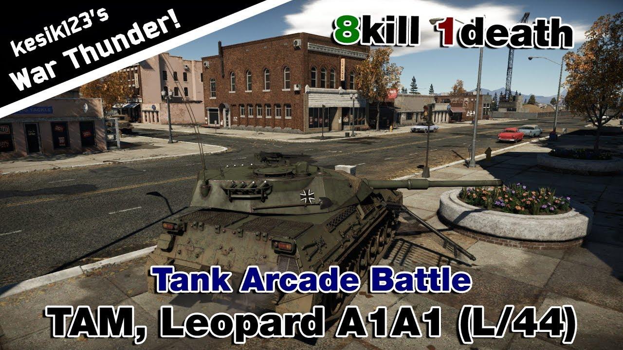 Download War Thunder - TAM, Leopard A1A1 (L/44)