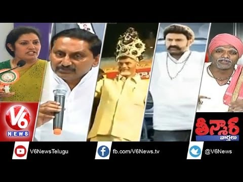 Kiran Kumar's New Political Party - Balayya's New Look in Legend  - Teenmaar News 6th march 2014 Travel Video