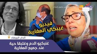 فيديو غيبكي المغاربة..انهيار وبكاء هيستيري لأخت الممثلة الراحلة ثريا جبران  لحظة سماعها خبر الوفاة