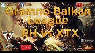 Gramno Balkan Liga - Power House vs XTX