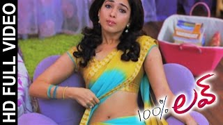 100 % Love Movie || A square B Square Female Video Song || Naga Chaitanya, Tamannah