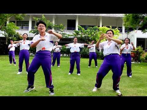 เต้นประกอบเพลง วิชากิจกรรมเข้าจังหวะ