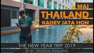 MAI THAILAND KAISEY JATA HON | New Year 2019 Ep - 01 | Aalishaan Travels | Mansoor Qureshi MAANi
