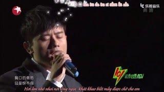 [Vietsub +Kara] [Đông Phương Phong Vân Bảng] - My sunshine - Trương Kiệt