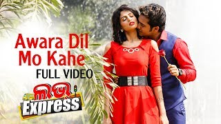 Awara Dil Mo Kahe Romantic Song | Film Love Express | Swaraj & Sunmeera | Sidharth TV