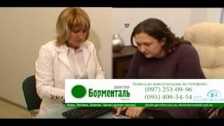 Похудеть легко Доктор Борменталь Украина