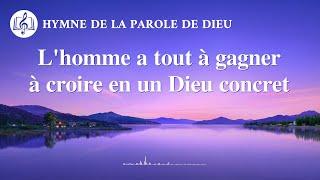 Musique chrétienne en français « L'homme a tout à gagner à croire en un Dieu concret »
