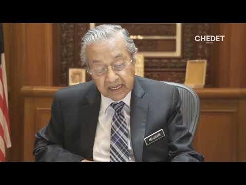 Tun Dr Mahathir: Pesanan Ringkas Kepada Peserta Perhimpunan Anti--ICERD