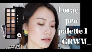 GRWM边聊边化丨用完我所有眼影盘tag丨Lorac pro palette 1